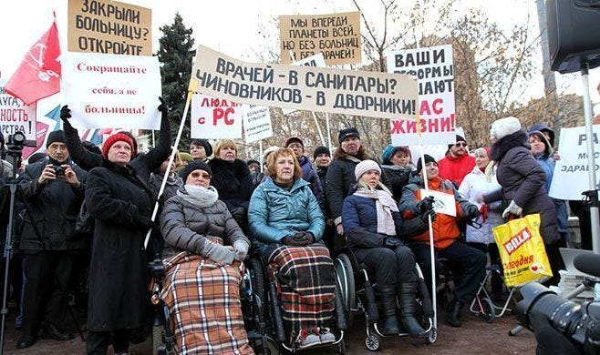 A Fight For Russia's Healthcare