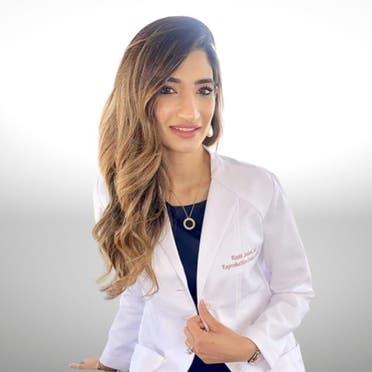 Roohi Jeelani, MD