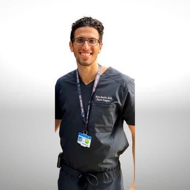 Brian Bassiri- Tehrani, MD